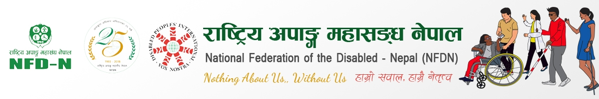 National Federation of the Disabled – Nepal
