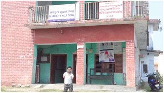 सिबिआरका नन्द राज भट्ट अपाङ्गता सुचना केन्द्रको परिशरमा तस्विर खिचाउनु हुदैँ