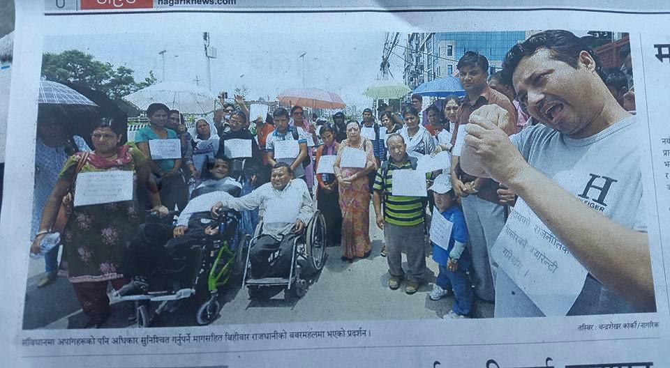 Rally of people with disabiltiies