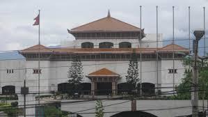 Sambhidhan Sabha Hall