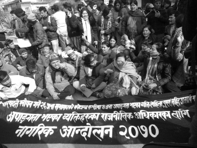People with disabilities doing sit in protest