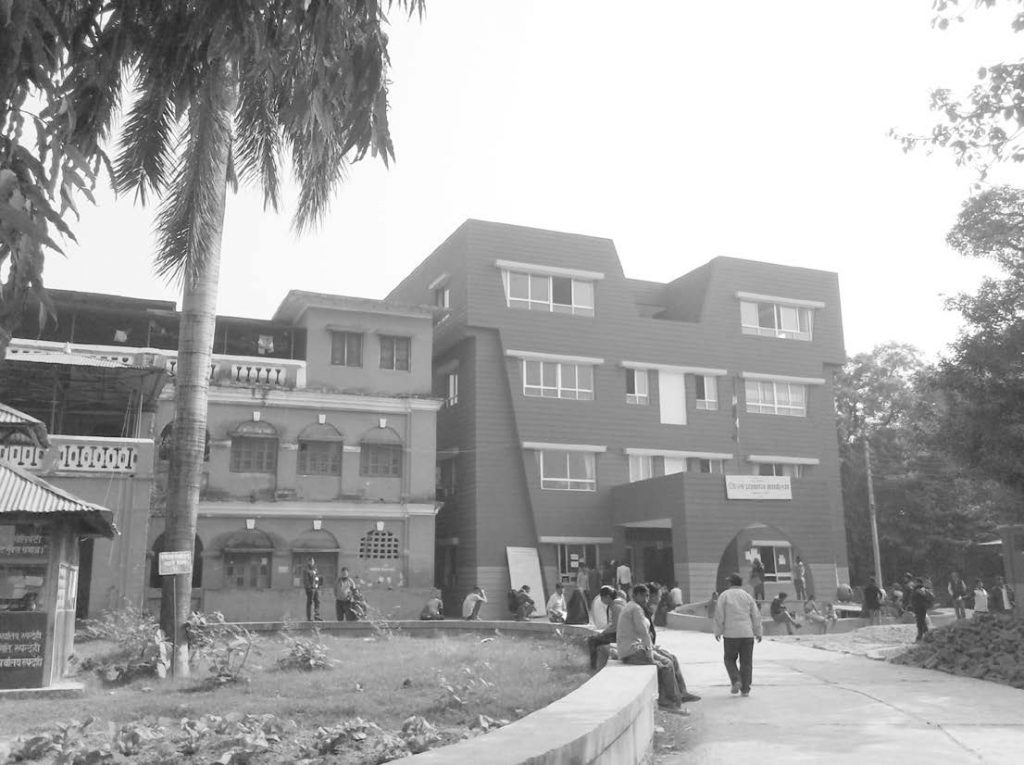 District Administration Office, Rupandehi