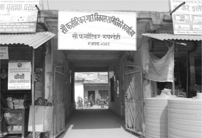Village Development Committe of Sau Karsatikar, Rupandehi