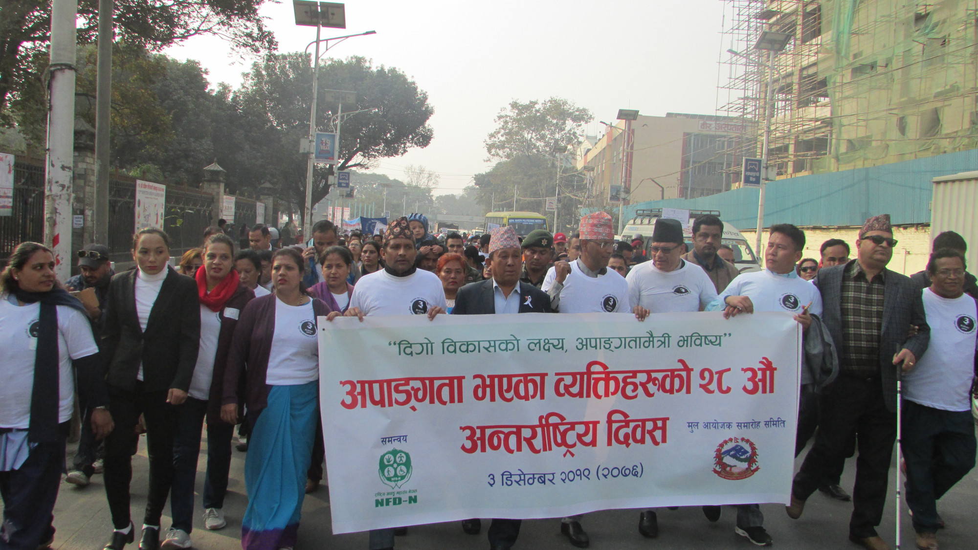 Rally on the occasion of IDPD