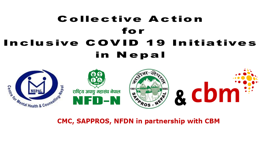 Logo of NFDN, SAPPROS, CMC and CBM