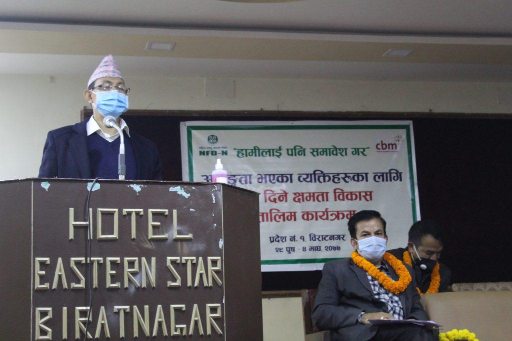 प्रदेश-१ को राजधानी बिराटनगरमा सञ्चालित उद्घाटन समारोहमा बोल्दै सामाजिक विकाश मन्त्रालयका सचिव गोबिन्द बहादुर कार्कि