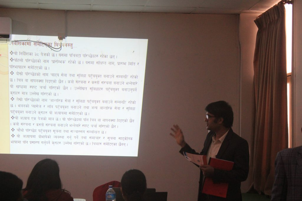 आर्किटेक्ट, मिलन बगालेज्युद्वारा नीति विश्लेषण प्रतिवेदन प्रस्तुतिकरण