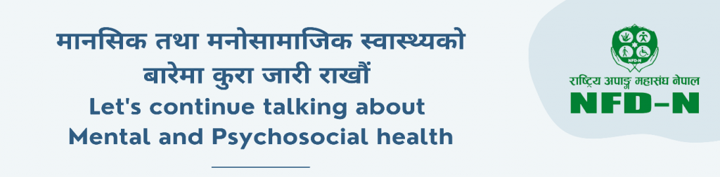 A flyer with NFDN logo and title of the event,Lets continue talking about mental and psychosocial health